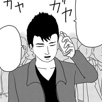 File:Shimazaki.png