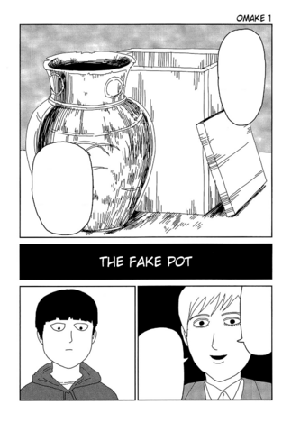 File:Ch17 (Omake1).png
