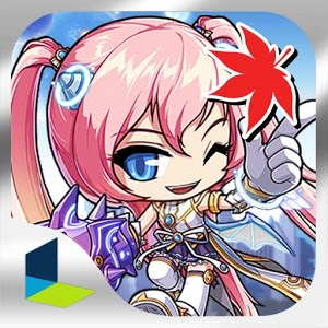 File:Icon ML Angelic Buster.jpg