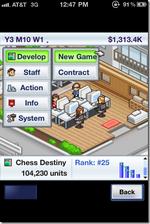 GameDevscreen