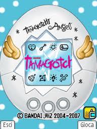 File:Tamagotchi Angel Splash.jpg