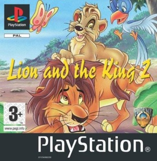 File:Lion and the king 2.jpg
