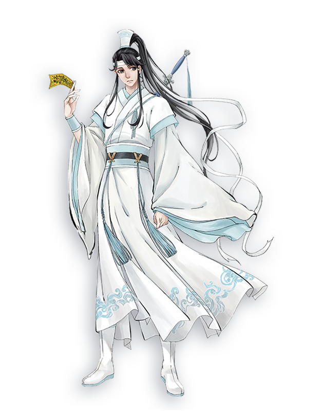Lan Sizhui | Grandmaster of Demonic Cultivation - Founder of