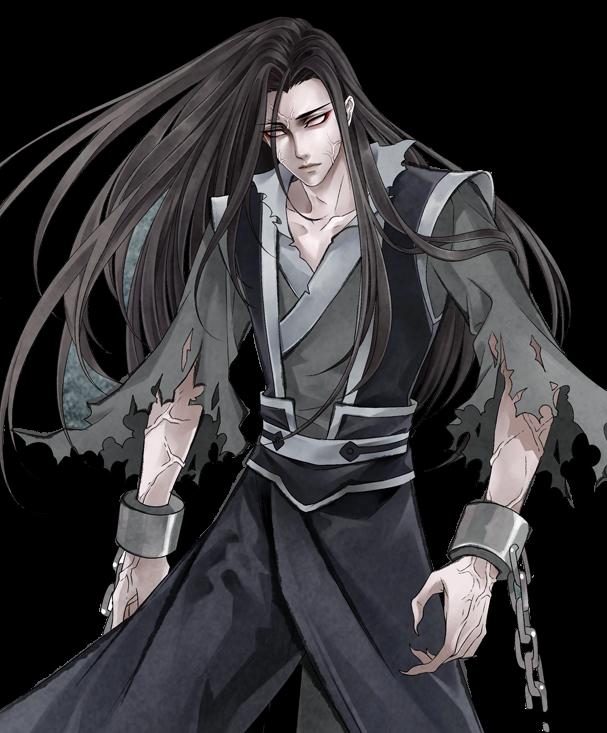 Wen Ning | Grandmaster of Demonic Cultivation - Founder of