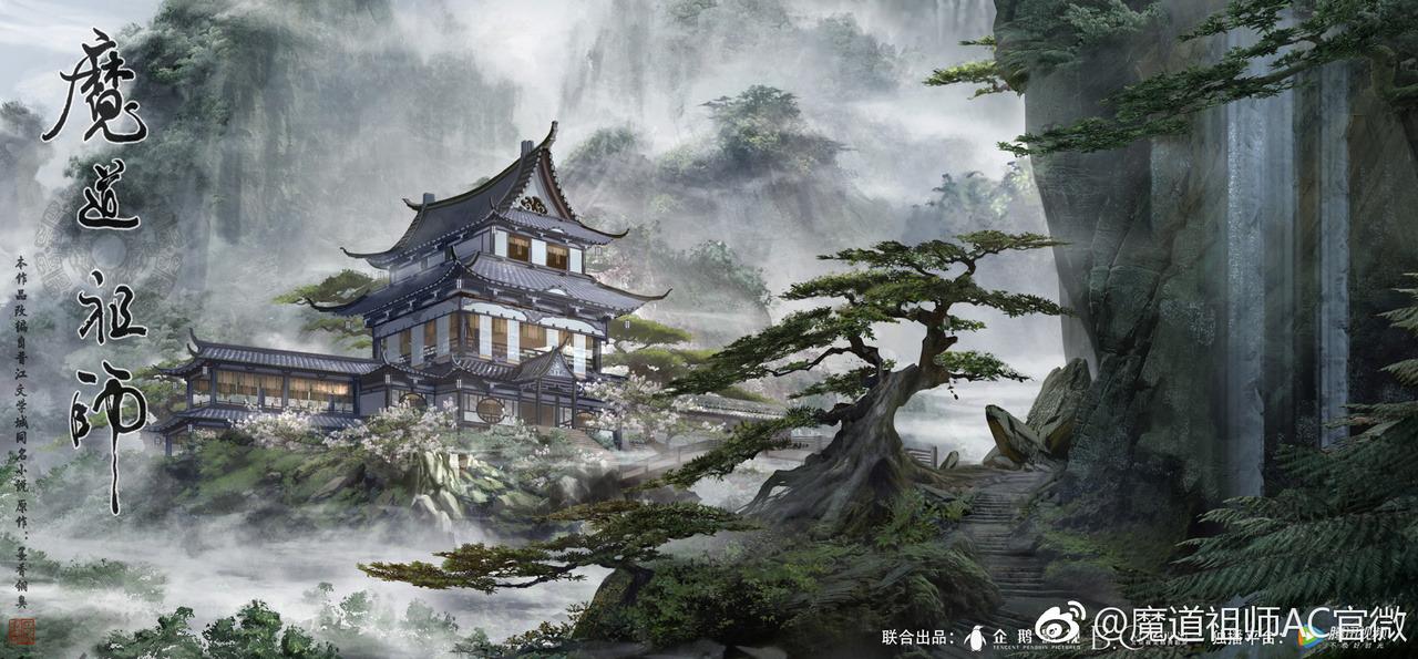 Mo dao zu shi/Grandmaster of demonic cultivation | Lipstick