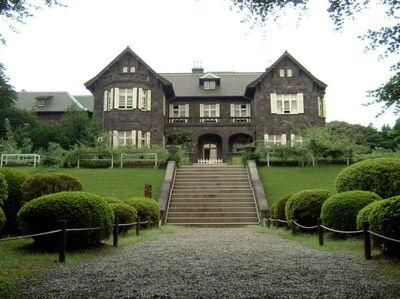 Anime-mansion-real-rokkenjima-umineko-Favim.com-91016