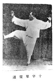 Tai-Chi-Kung-Heel-Kick