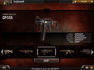 MC3-OPS55-armory