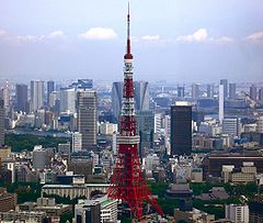 240px-Tokyo Tower and around Skyscrapers