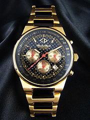 180px-The Magma - 21st Century Watch Design