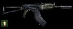 АК 74У Спецназ