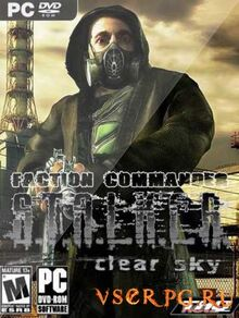 1436809205 faction-commander-2.51-final