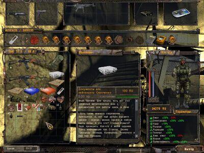Ss - 04-24-13 20-56-37 (l03u agr underground)