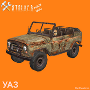 Uaz star logo orangered