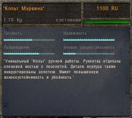 C1911m1discr