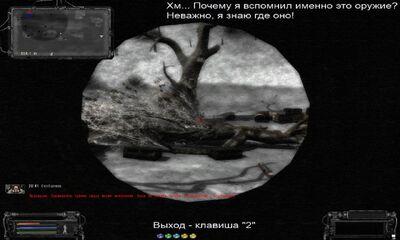 Ss Синельников 04-12-13 15-19-57 (l01 escape)