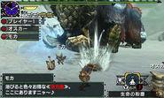 MHX-Gamuto Screenshot 003