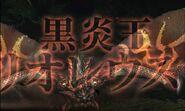 MHGen-Black Flame King Rathalos Screenshot 001