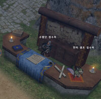 Guild Vendor