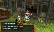MHGen-Kokoto Village Screenshot 007