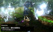 MH4-Kirin Subspecies Screenshot 005