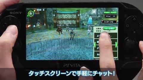 MHF-G『Vita版 タッチスクリーン紹介ムービー』