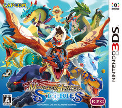 MHST Coverart 3DS JP
