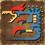 FrontierGen-Velocidrome Icon 02