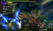 MHX-Tamamitsune Screenshot 007