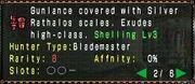 Shellinggun