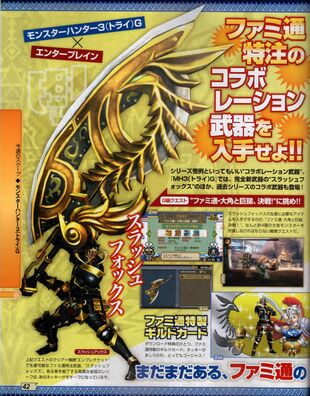 MH3G-Collaboration Famitsu Slash Fox