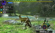 MHX-Mufa Screenshot 002