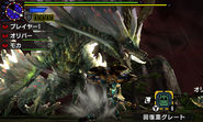 MHX-Amatsumagatsuchi Screenshot 005