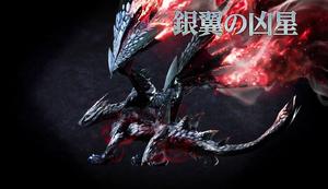 MHXX-Unknown Monster Render 001