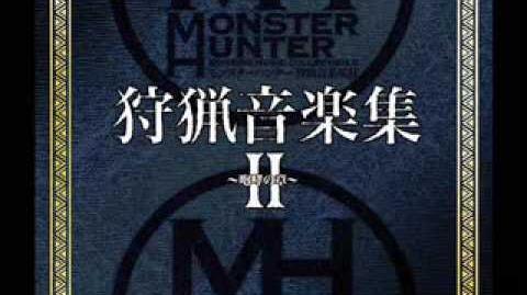Monster Hunter Freedom Unite - (Old) Desert Battle!