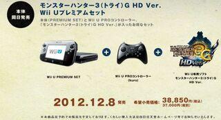 Wii U Bundle - Monster Hunter 3G HD Edition