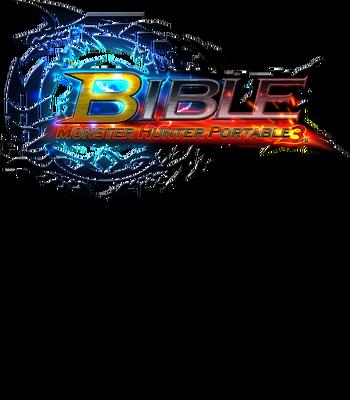 Biblewikiaptit