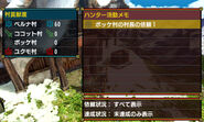 MHX-Pokke Village Screenshot 012