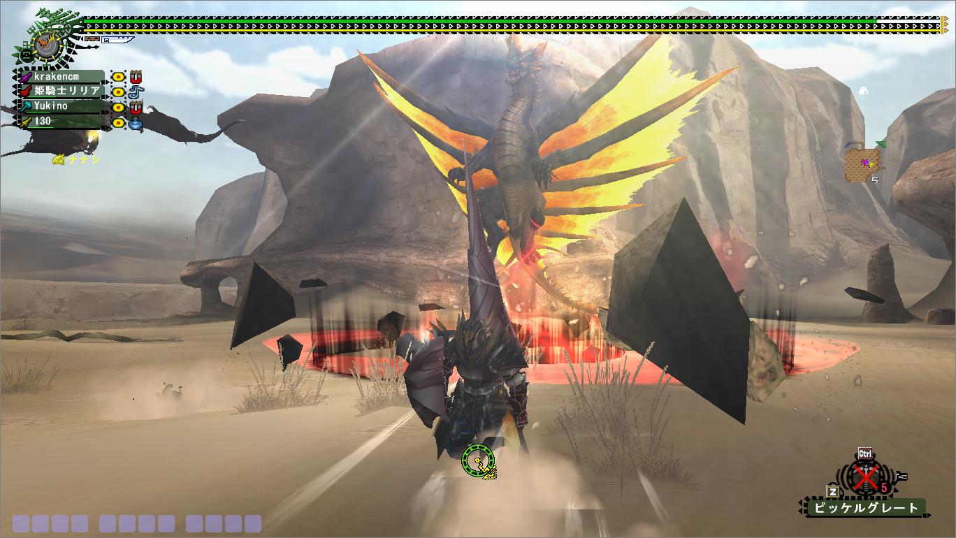 FrontierGen-Rukodiora Screenshot 004