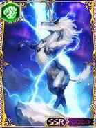 MHRoC-Kirin Card 001