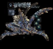 MHOL-Shogun Ceanataur Render 001