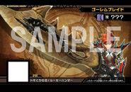 MHSP-Great Sword Screenshot 001