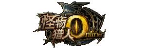 Logo-confrerie