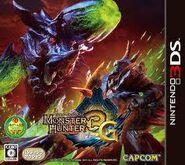 Jaquette japonaise pour monster hunter 3 ultimate 3DS