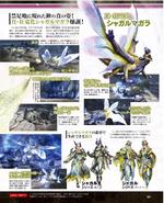 MHF-Z-Info 002