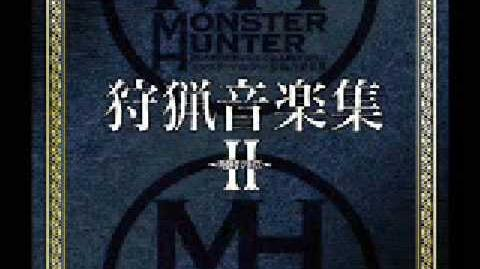 Monster Hunter Freedom Unite Soundtrack - Lao Shan Lung - The Finale!
