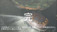 MHFG-Yama Tsukami Screenshot 006
