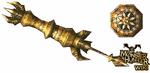 Tigrex Gunlance