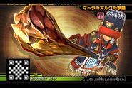 MHSP-Hammer Screenshot 003