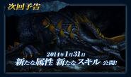 MHFG-Meraginasu Next Update